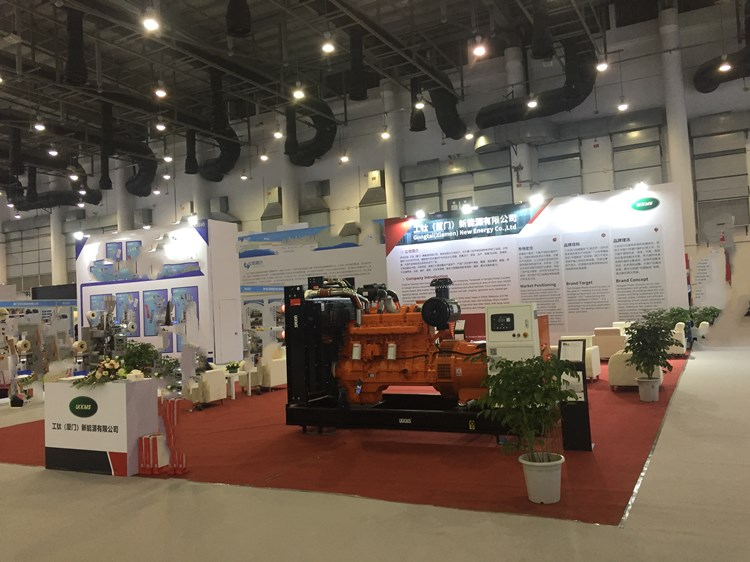 UKKMS Hadiri Pameran China International Fair for Investment and Trade (CIFIT)
